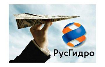 """40 млрд на проекты «РусГидро» - ООО """"ATM STEEL"""""""